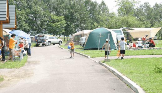 札幌近郊にある鶴沼公園キャンプ場の魅力とは?