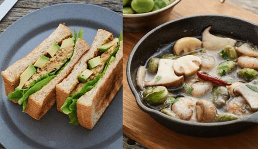 「お豆」がメインの野菜たっぷりのキャンプ飯を紹介!