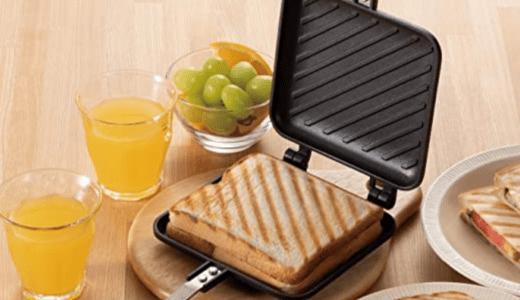 キャンプの朝食にピッタリなホットサンド・アイテムを紹介!
