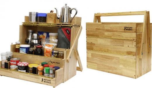 キャンプ場でも家にいる感覚でお料理がしたい方におすすめアイテム!