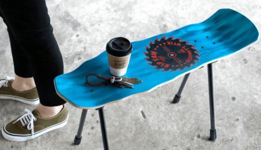 ウィンターキャンプにおすすめアイテム・バリスティクスの「スケートボード・スツールキット」